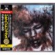 JIMI HENDRIX / CRY OF LOVE (Used Japan Jewel Case CD)