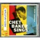 CHET BAKER / CHET BAKER SINGS (Used Japan Jewel Case CD)