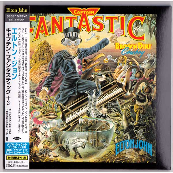Elton John Captain Fantastic And The Brown Dirt Cowboy