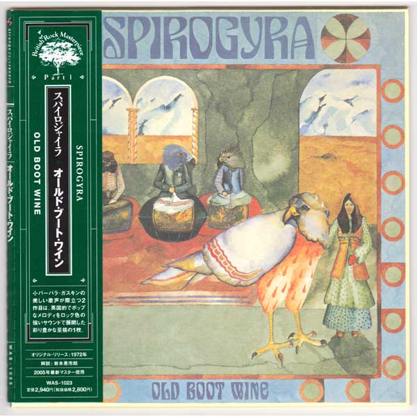 Spirogyra Old Boot Wine