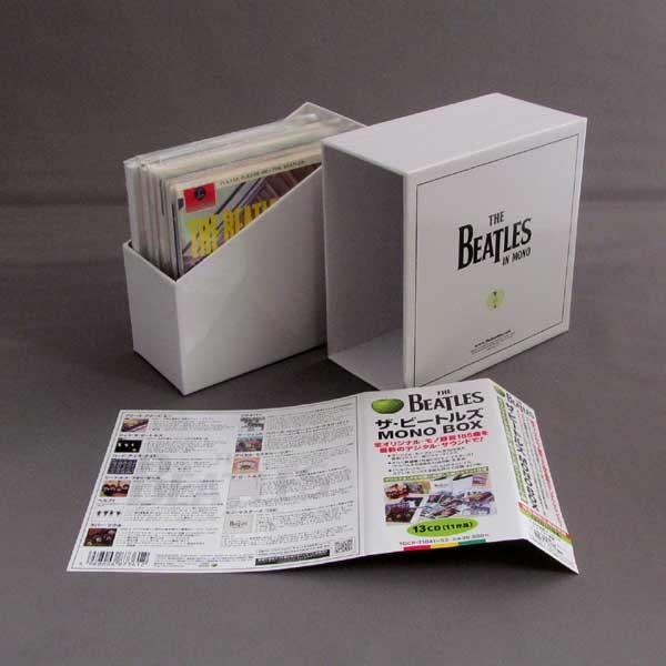 The beatles vinyl mono box set : Sebastian shampoos