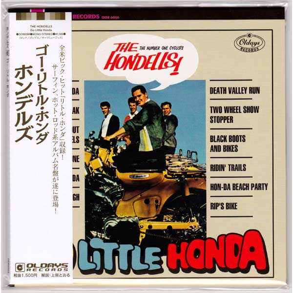 The Hondells Go Little Honda