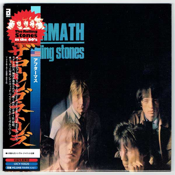 Various Aftermath LP Sampler