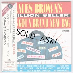 Photo1: JAMES BROWN / PAPA'S GOT A BRAND NEW BAG (Used Japan mini LP CD)