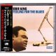 FREDDIE KING / MY FEELING FOR THE BLUES (Used Japan Jewel Case CD)