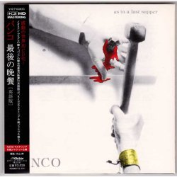 Photo1: BANCO / AS IN A LAST SUPPER (Used Japan Mini LP CD)