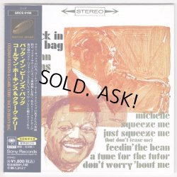 Photo1: COLEMAN HAWKINS & CLARK TERRY / BACK IN BEAN'S BAG (Used Japan mini LP CD)