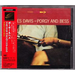 Photo1: MILES DAVIS with Gill Evans Orchestra / PORGY AND BESS (Used Japan Jewel Case CD)