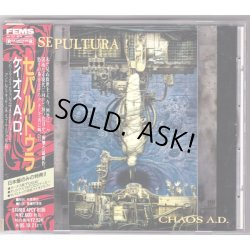Photo1: CHAOS A.D. (USED JAPAN JEWEL CASE CD) SEPULTURA
