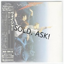 Photo1: VOYAGER / VOYAGER (Used Japan Mini LP CD)