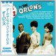 THE ORLONS / ALL THE HITS BY THE ORLONS (Brand New Japan Mini LP CD)