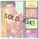 BLUE HAWAII (USED JAPAN MINI LP CD) ELVIS PRESLEY