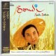 SONDI / SONDI SODSAI (Brand New Japan mini LP CD)