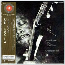 Photo1: JIMMY ROGERS / CHICAGO BOUND (Used Japan Mini LP CD)