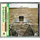 THE GLASS HOUSE / INSIDE THE GLASS HOUSE (Used Japan Jewel Case CD)