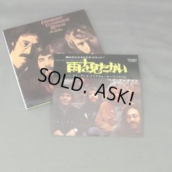 Photo3: CREEDENCE CLEARWATER REVIVAL / PENDULUM (Used Japan Mini LP CD) CCR