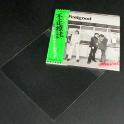 Photo3: RESEALABLE OUTER SLEEVES for Mini LP CD (25 pieces)