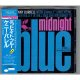 KENNY BURRELL / MIDNIGHT BLUE (Used Japan Jewel Case CD) Blue Note