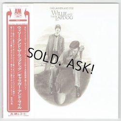 Photo1: GALLAGHER AND LYLE / WILLIE AND THE LAPDOG (Used Japan Mini LP SHM-CD)
