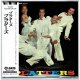 THE PLATTERS / THE PLATTERS (Brand New Japan Mini LP CD) * B/O *
