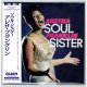 ARETHA FRANKLIN / SOUL SISTER (Brand New Japan Mini LP CD) * B/O *