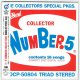 THE COLLECTORS / COLLECTOR NUMBER.5 (Used Japan Mini LP CD)