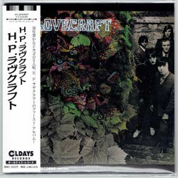 Photo1: H.P. LOVECRAFT / H.P. LOVECRAFT (Brand New Japan mini LP CD) * B/O *