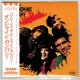 THE SUNSHINE COMPANY / HAPPY IS THE SUNSHINE COMPANY (Brand New Japan Mini LP CD) * B/O *