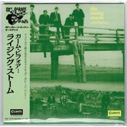 Photo1: THE RISING STORM / CALM BEFORE... (Brand New Japan Mini LP CD) * B/O *