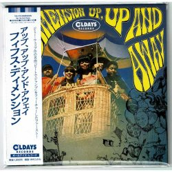 Photo1: THE FIFTH DIMENSION / UP, UP AND AWAY (Brand New Japan Mini LP CD) 5TH DIMENSION * B/O *