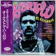 ORCHESTRA HARLOW / EL EXIGENTE (Brand New Japan mini LP CD) * B/O *