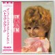 PETULA CLARK / THE NEW PETULA CLARK ALBUM (Brand New Japan mini LP CD) * B/O *