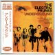 ELECTRIC PRUNES / UNDERGROUND (Brand New Japan mini LP CD) * B/O *