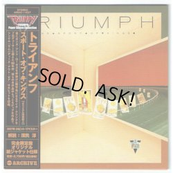 Photo1: TRIUMPH / THE SPORT OF KINGS (Used Japan mini LP CD)