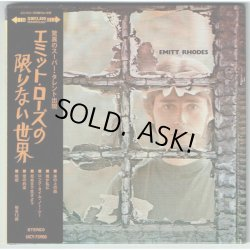 Photo1: EMITT RHODES / EMITT RHODES (Used Japan mini LP SHM-CD)