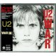 U2 / WAR (Used Japan Jewel Case CD)
