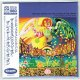 THE INCREDIBLE STRING BAND / THE 5000 SPIRITS OR THE LAYERS OF THE ONION (Brand New Japan mini LP CD) * B/O *