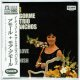 EYDIE GORME& THE TRIO LOS PANCHOS / AMOR + MORE AMOR (Brand New Japan mini LP CD) * B/O *