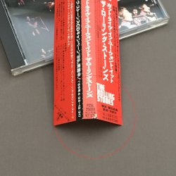 Photo2: THE ROLLING STONES / GOT LIVE IF YOU WANT IT (Used Japan jewel case CD)