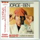 JORGE BEN / O BIDÚ: SILÊNCIO NO BROOKLIN (Brand New Japan mini LP CD) * B/O *