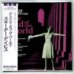 Photo1: SKEETER DAVIS / THE END OF THE WORLD (Brand New Japan mini LP CD) * B/O *