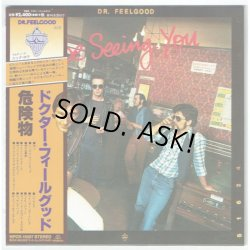 Photo1: DR. FEELGOOD / BE SEEING YOU (Used Japan mini LP SHM-CD)