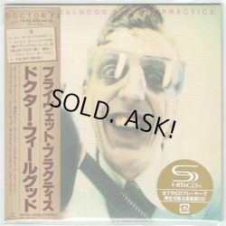 Photo2: DR. FEELGOOD / PRIVATE PRACTICE (Used Japan mini LP SHM-CD)