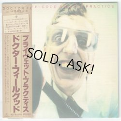 Photo1: DR. FEELGOOD / PRIVATE PRACTICE (Used Japan mini LP SHM-CD)