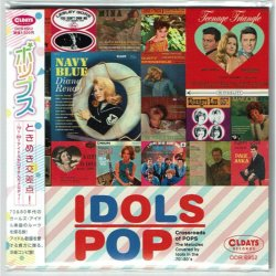 Photo1: V.A. / CROSSROADS OF POPS - THE MELODIES COVERED BY IDOLS IN THE 70'-80's (Brand New Japan mini LP CD) * B/O *