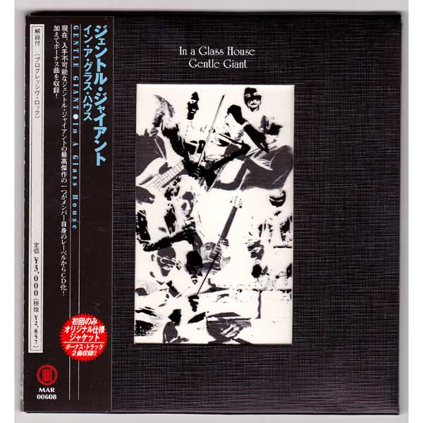 gentle giant    in a glass house  used japan mini lp cd