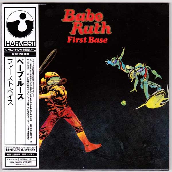 Babe ruth highlights-8118