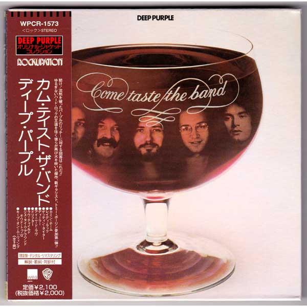 Come Taste The Band Used Japan Mini Lp Cd Deep Purple