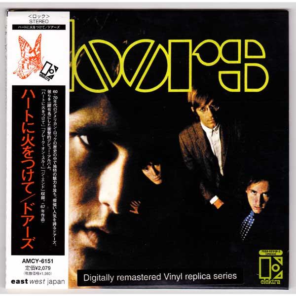 Photo1 THE DOORS (USED JAPAN MINI LP CD) THE DOORS  sc 1 st  BEAT-NET RECORDS & THE DOORS (USED JAPAN MINI LP CD) THE DOORS - BEAT-NET RECORDS