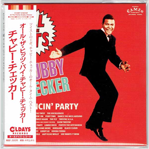 Chubby checker all the hits — pic 10